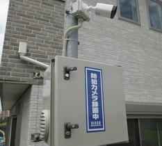 茨城県つくば市の住宅街に防犯カメラ設置