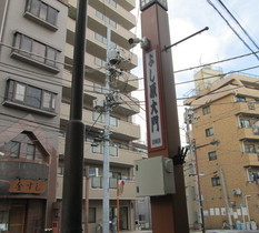 東京の吉原に街頭防犯カメラを設置