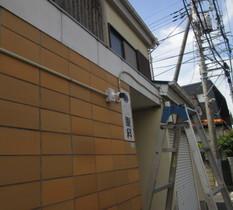 東京都狛江市の個人宅に防犯カメラ設置